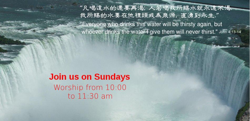 NiagaraFalls950x460